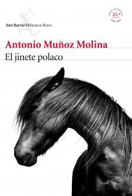 portada_el-jinete-polaco_antonio-munoz-molina_201512020843.jpg