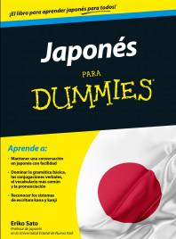 portada_japones-para-dummies_eriko-sato_201510312301.jpg