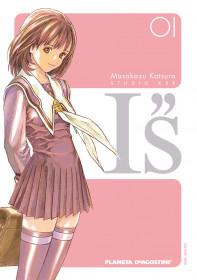 i-s-kanzenban-n1_9788467482959.jpg