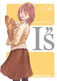 i-s-kanzenban-n4_9788467482980.jpg