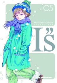 i-s-kanzenban-n5_9788467482997.jpg
