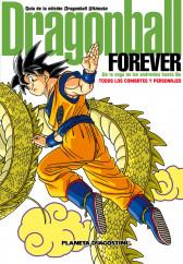 portada_dragon-ball-forever_akira-toriyama_201412051318.jpg